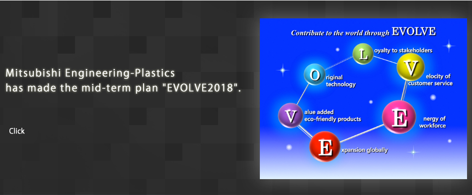 Mitsubishi Engineering-Plastics has evolved the mid-term plan.
